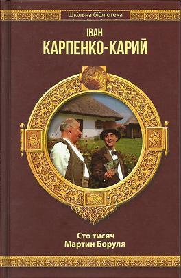 /Files/images/nov_nadhodjennya/postupleniya_sentyabr_/карий.jpg