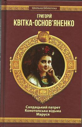 /Files/images/nov_nadhodjennya/postupleniya_sentyabr_/квітка.jpg